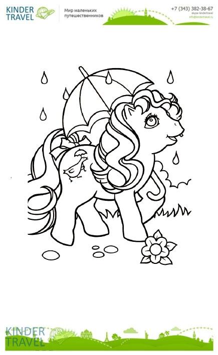 Раскраска маленьких пони